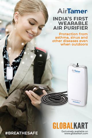 AirTamer air purifier -Globalkart